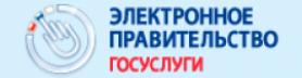 gosuslugi-278×70-278×70-278×70-278×70